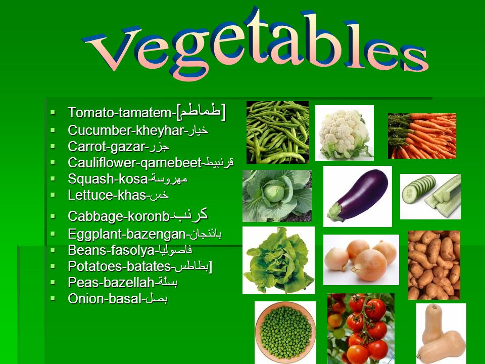 Vegetables Tomato-tamatem-[طماطم] Cucumber-kheyhar-خيار